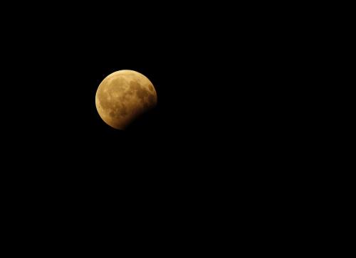 Częściowe zaćmienie Księżyca 07.08.2017