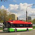 Solaris Trollino 12AC, #3878, MPK Lublin