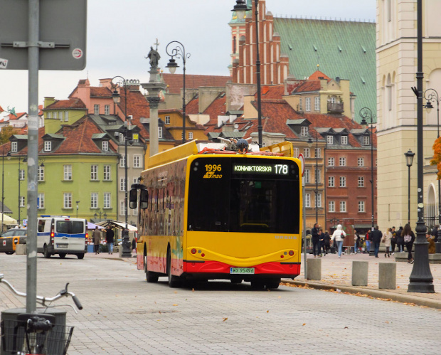 Ursus CS12E, #1996, MZA Warszawa